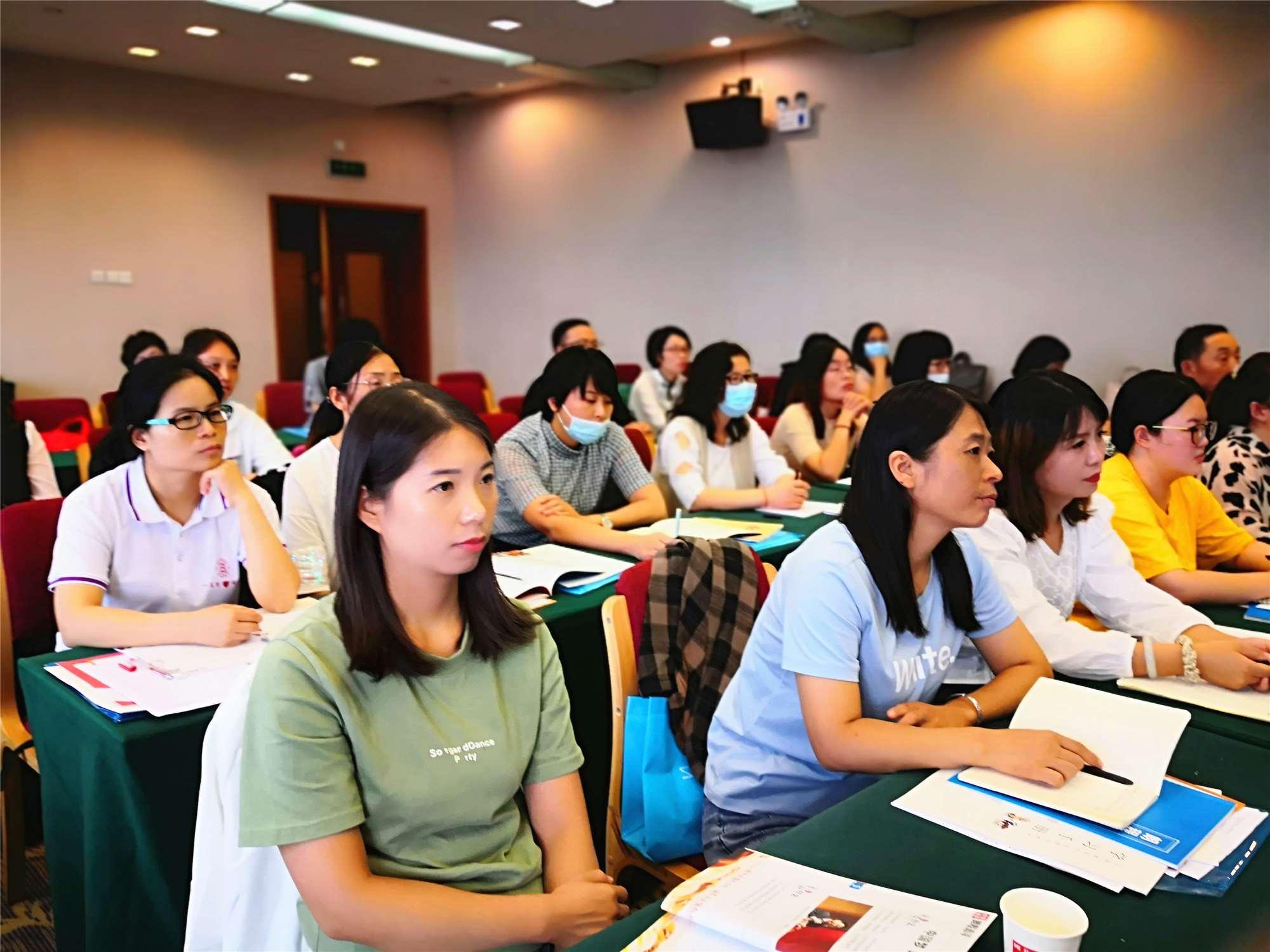郑州小语教师培训2.jpg